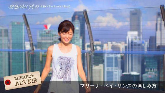 中野美奈子 モリマン土手を披露した空色のおくりものキャプ 画像14枚 1
