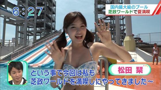 松田栞 プールロケのCカップ水着姿&股間キャプ 画像30枚 1