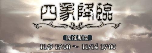 2016-11-10-(11).jpg