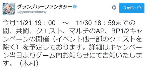 2016-11-10-(18).jpg