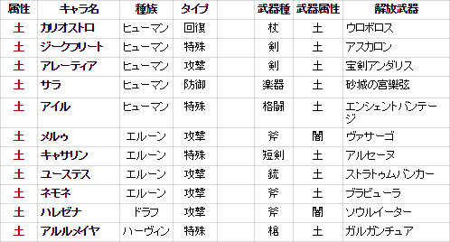 2016-11-09 (11)