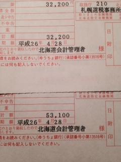 写真 2 (2).JPG