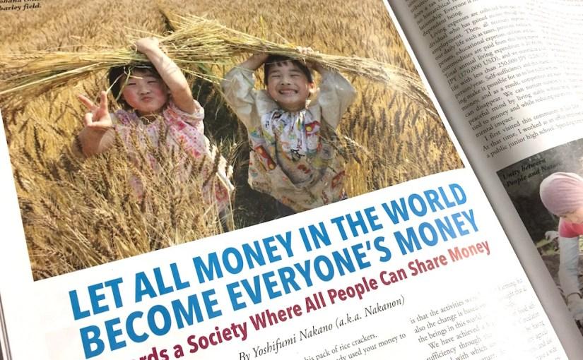 世界のお金がみんなのお金になるように