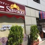 タイ料理『サワディ』