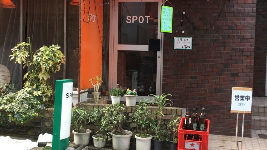 喫茶店『SPOT』