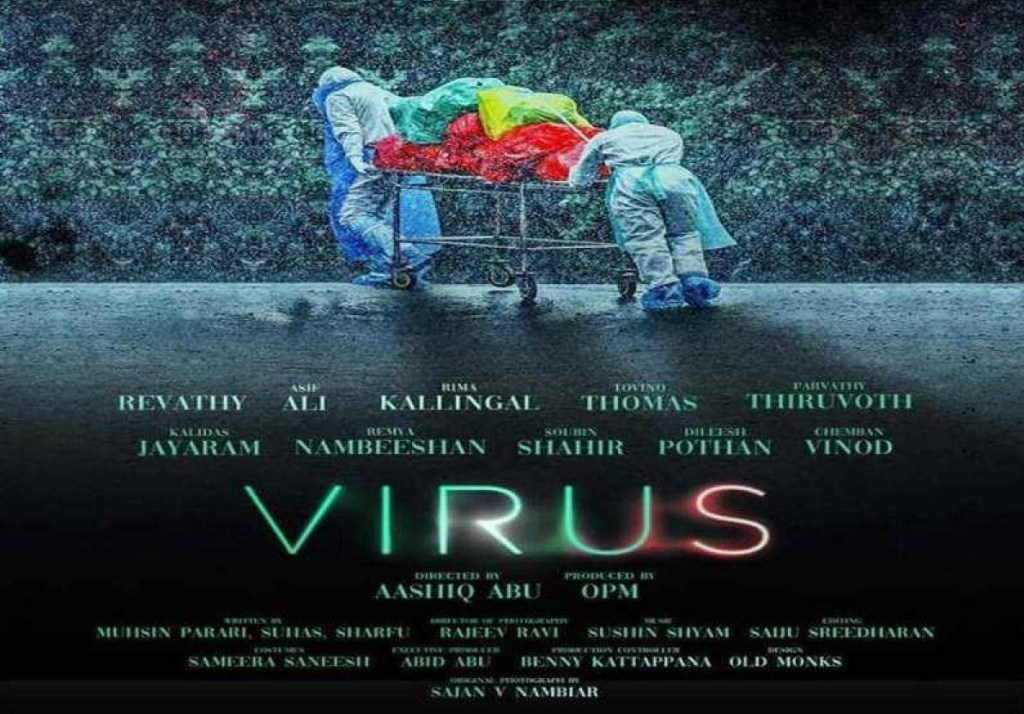 virüs film konusu yorumu ve incelemesi
