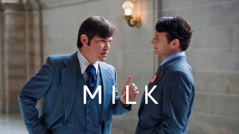 Milk Film Konusu Yorumu ve İncelemesi