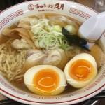 酒田らーめん「照月」ワンタン麺+煮卵