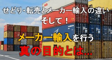 inport-purpose