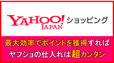 yahoo-purchase