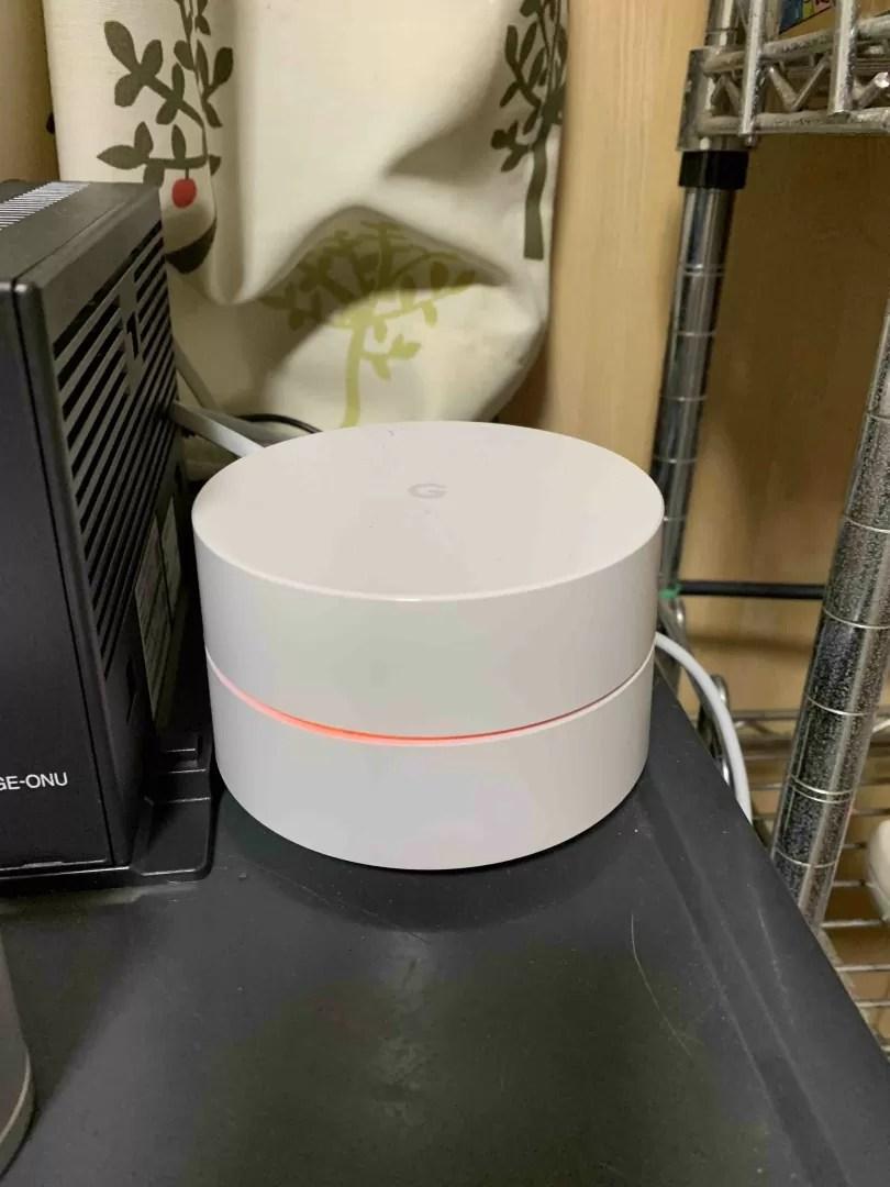 目がさめたらGoogle Wi-Fiが赤く光って Wi-Fiが途切れてしまっていた件