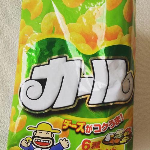 1人で食べちゃった(笑) #カール #関東 #東京 #おやつ