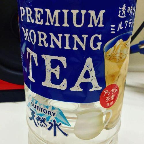 とりあえず買ってみた。ホントにミルクティーだった(笑) #透明なミルクティー