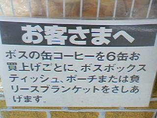 091011_1802~01.JPG
