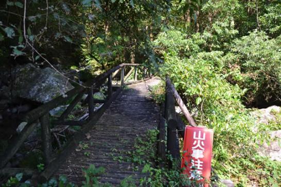 高知 滝 樽の滝 土佐山 鏡