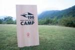 12月のキャンプ案内!!【196 BASE CAMP】
