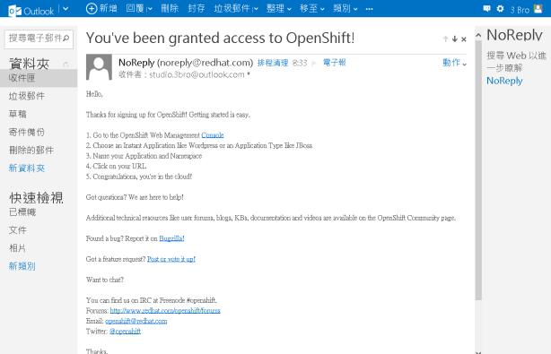 openshift6