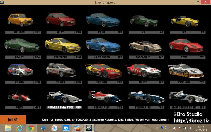 lfs-cars