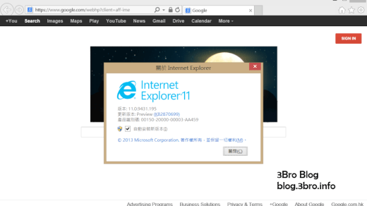 [時事]Windows 7用戶現可下載Internet Explorer 11 Release Preview 1