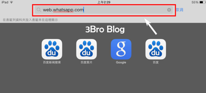 iPad-whatsapp-web (8)