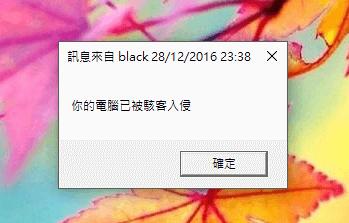 [已解決] Windows工作排程器的顯示訊息(已過時)錯誤:2147750704 5