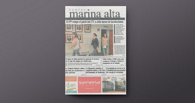 Publicidad Rema y San Carlos en Canfali