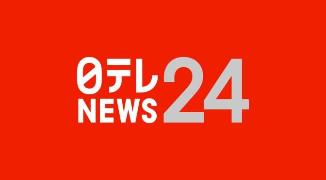 マレーシア 北朝鮮人労働者を強制送還へ|日テレNEWS24