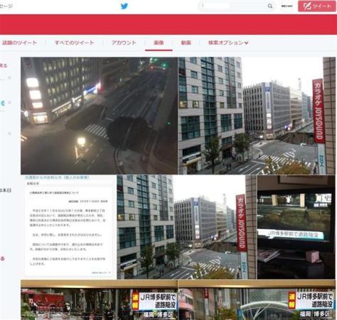 博多駅近くの道路で8日朝、発生した陥没(ツイッターから)