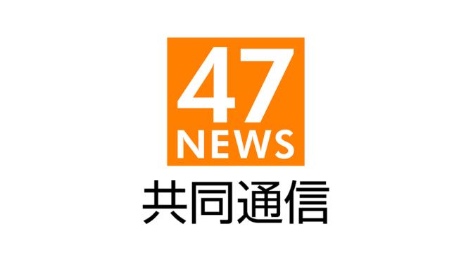 4Kの衛星放送認定へ 総務省審議会が答申 – 共同通信 47NEWS