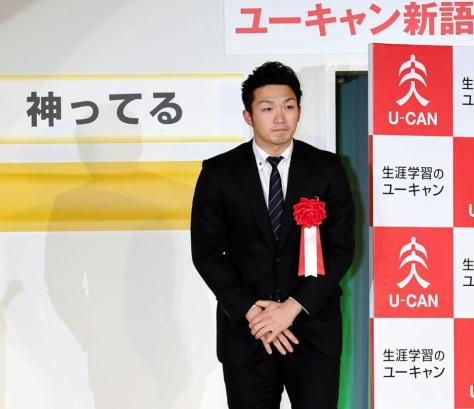 「神ってる」で年間大賞を受賞した広島・鈴木誠也=帝国ホテル(撮影・棚橋慶太)