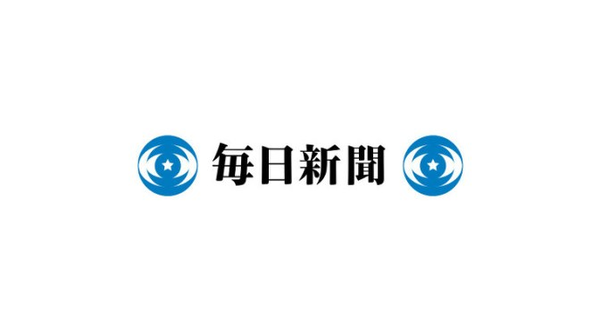 韓国政府、寺に「権利主体か立証を」 (毎日新聞) – Yahoo!ニュース