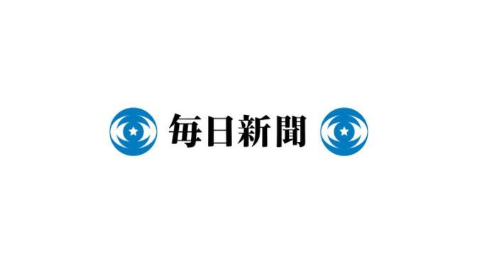 博多港で新たに約90匹見つかる (毎日新聞) – Yahoo!ニュース