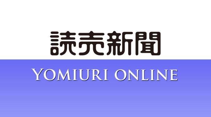 タクシーの客待ちも対象、客引き防止条例…前橋 : 社会 : 読売新聞(YOMIURI ONLINE)