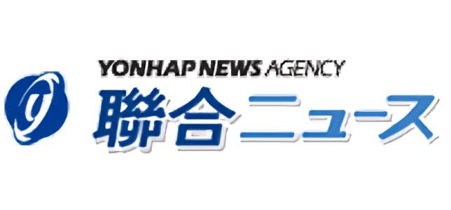 駐韓日本大使の不在期間 最長に=帰任ムードなし (聯合ニュース) – Yahoo!ニュース