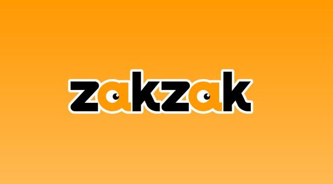 森友学園「黒幕」浮上 民進党議員がメルマガで暴露「自民・鴻池氏が共産党に情報を提供した」 (1/2ページ) – 政治・社会 – ZAKZAK