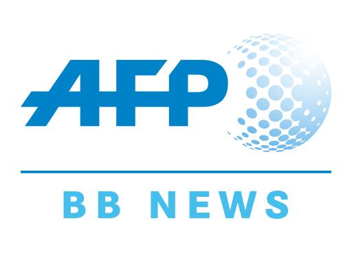 モハメド・アリ氏の息子、米空港で一時拘束 名前が「アラビア語的」国際ニュース:AFPBB News
