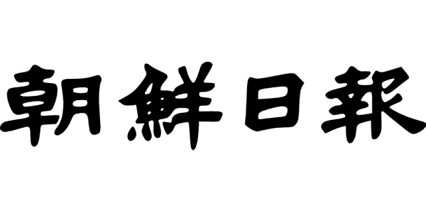 アパホテルの書籍 アジア札幌組織委が韓国に撤去方針通知-Chosun online 朝鮮日報
