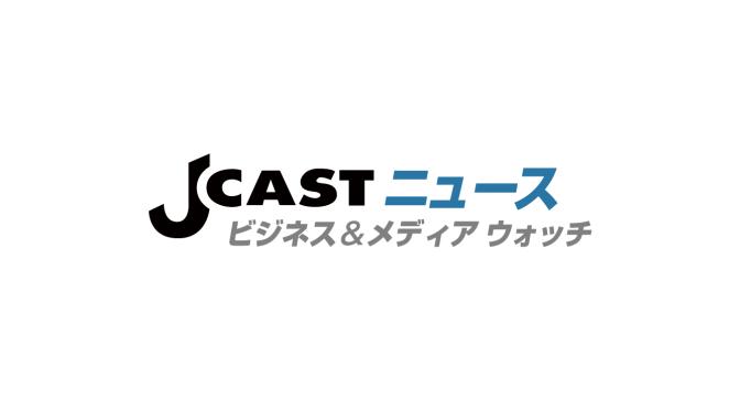 元NHK「歌のお兄さん」がコンサート開催 覚せい剤有罪判決から7か月 : J-CASTニュース