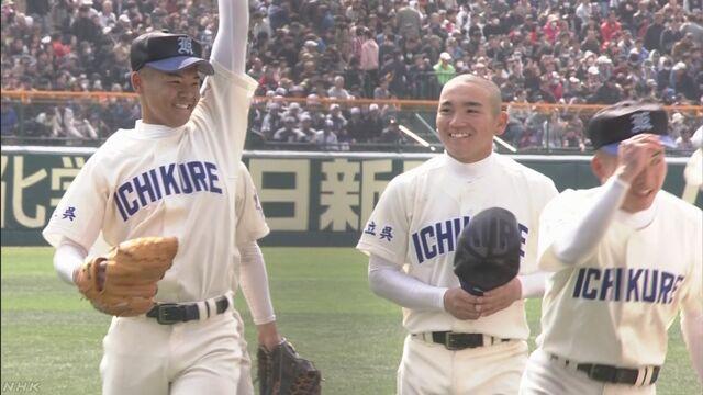 センバツ高校野球 呉が延長戦で至学館に勝利 | NHKニュース