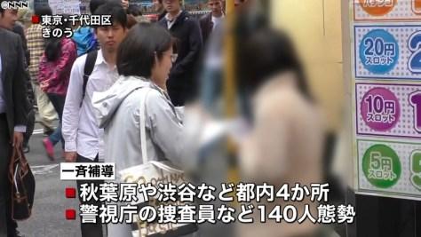 「JKビジネス」女子高生ら一斉補導 東京