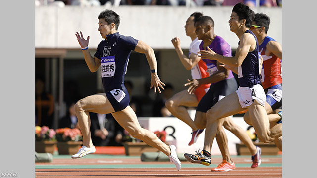 陸上100m 桐生が10秒04マーク | NHKニュース