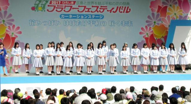 STU48が初お披露目 デビュー曲は「瀬戸内の声」…5・31発売/芸能/デイリースポーツ online