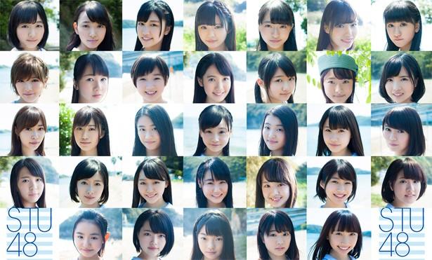 STU48 グループ最速「11・1メジャーデビュー」