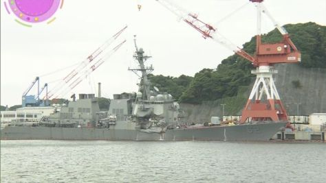 米イージス艦事故 衝突で船底に穴 就寝中に海水流入か