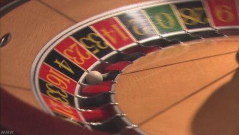 ギャンブル依存症 マイナンバーカードで入場回数制限 検討