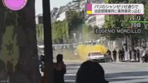 パリ 治安部隊車列に車突っ込む 武器や爆発物積み