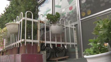 保育園の園長が2歳児に暴行 傷害の疑いで逮捕 北九州