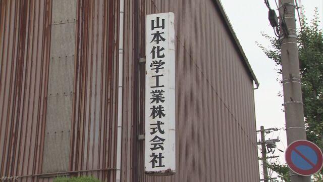 解熱鎮痛剤の成分 無届けで中国製を混入 和歌山のメーカー