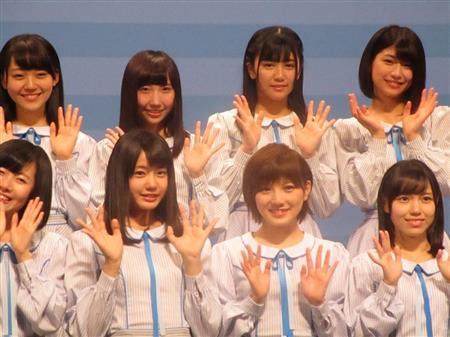 STU48の岡田奈々(前列中央)や薮下楓(後列左)らメンバー