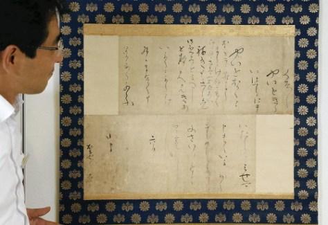 豊臣秀吉が茶々に宛てた直筆の書状。苦手なお灸に耐えたことを褒め、サンマを食べるよう勧めている(兵庫県姫路市で)=守屋由子撮影